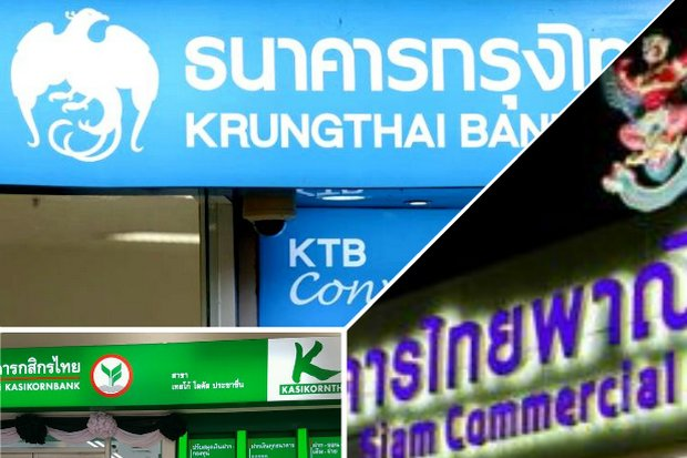 Siam Commercial Bank (SCB), Krungthai and Kasikornbank are now in a three-way price war, with all of them removing all fees for online transactions. (File photos)