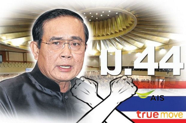 Under the plan submitted by the lame-duck National Broadcasting and Telecommunications Commission (NBTC) the prime minister will use Section 44 powers to delay payments for G4 licences won by the phone companies at auction.