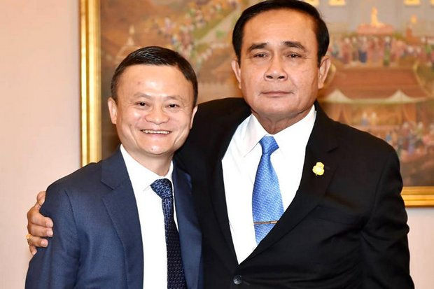 Alibaba's Jack Ma outlines an 11 billion baht plan aimed primarily at helping farm exports to China - and tantalises with hints it could grow to 93 billion. (Photo courtesy Government House)