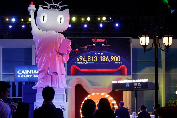 In this Nov 11, 2016, file photo, a screen showing a total sales transacted of e-commerce giant Alibaba, on the 'Singles' Day' global online shopping festival in Shenzhen, southern China's Guangdong province. (AP photo)