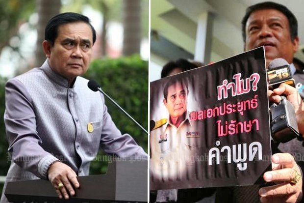 The Democrat ex-MP and strong pro-election activist Watchara Phetthong has charged that the regime is mobilising a fund of 40 billion baht for a political party to back Prime Minister Prayut Chan-o-cha's campaign to remain in power. (File photos)