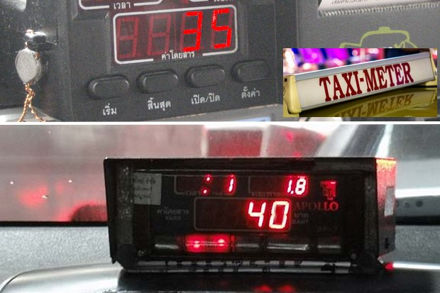 Flag drop on taxi meters is soon to rise for the first time in more than 20 years after a study showed most drivers earn little more than the minimum wage.