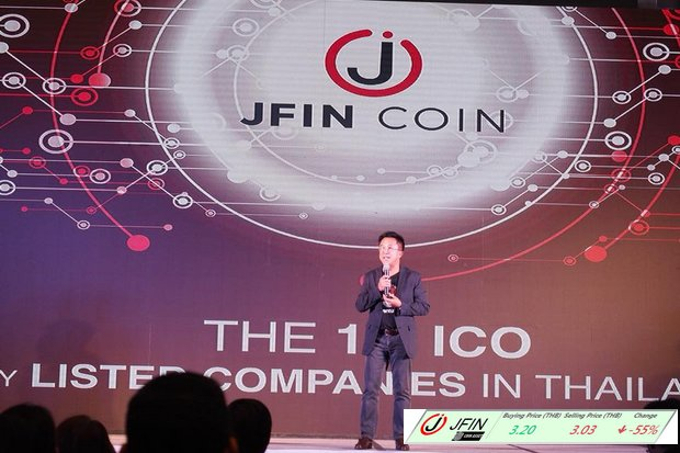 JFin Coin's day opened for trading Wednesday morning, complete with an audience and live TV coverage, but the cryptocurrency quickly tanked and its value was down by 57% by the end of the day, with just 3.10 baht being offered per token. (Photo FB/JFinCoin)