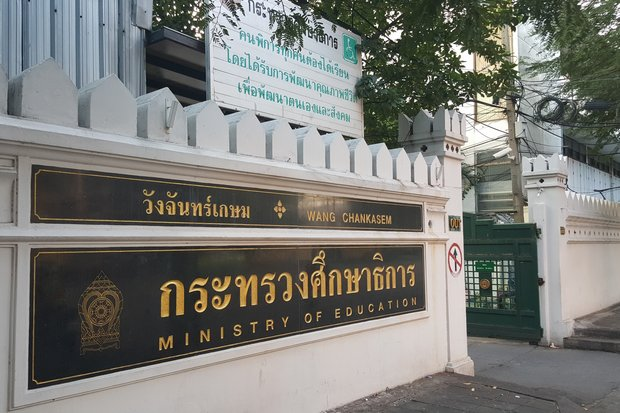 Seven high-ranking current and retired officials of the Ministry of Education are believed behind the theft of more than 88 million baht from a fund meant to help under-privileged students. (File photo)