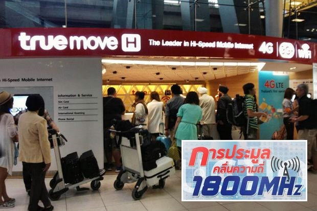 True Move's booth for tourists at Suvarnabhumi airport. The No.2 mobile firm says it is unlikely to show up for the NBTC's Aug 4 auction of 18MHz spectrum. (File photo)
