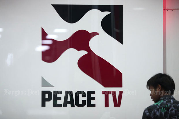 Peace TV goes quiet again after its licence was suspended for one month from last Wednesday. (Photo by Patipat Janthong)