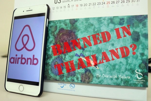 This promotion poster is from the Royal Thai Embassy, Washington, but the wildly popular short-term rental app may be on its way out after unfriendly court rulings. (Main photo via thaiembdc.org)