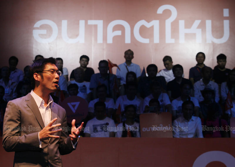 Future Forward Party leader Thanathorn Juangroongruangkit aims the end of the constitution and the return of freedom for political prisoners if it wins an election. (Photo by Aphcit Jinakul)