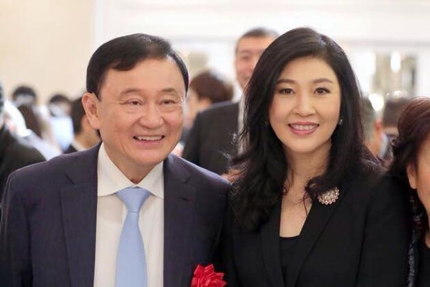 Yingluck Shinawatra and her brother Thaksin are in Tokyo for the launch of a book by one of their friends on March 30. (@ingshin21 Instagram account)