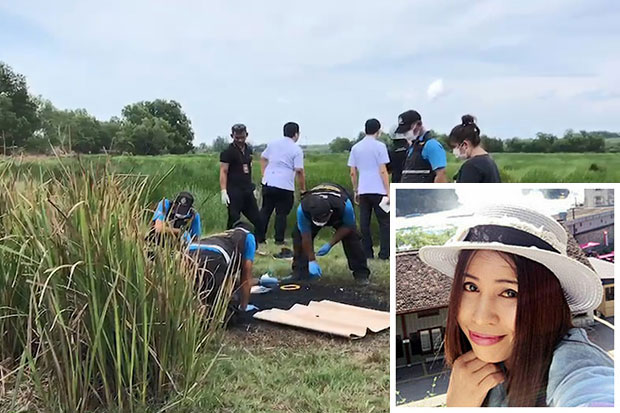 Police and forensic officials investigate a marsh in Hat Yai where burned human bones were found. Relatives say they are those of missing businesswoman Pinyada Paenchan (inset). (Photo by Aswin Pakkawan)