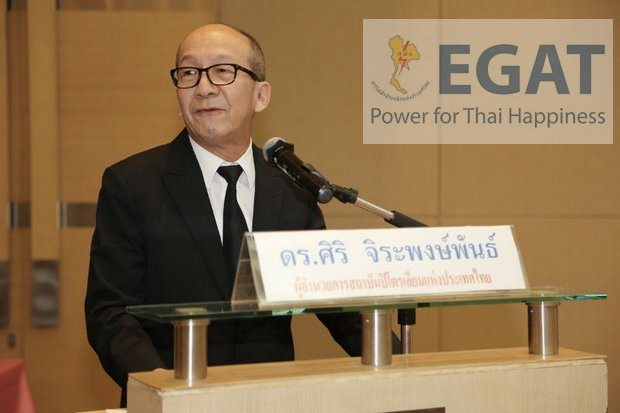 Energy Minister Siri Jirapongphan's order to double the national electricity reserve has also brought calls for renewed consideration of coal and nuclear production. (Photo via Egat.co.th)