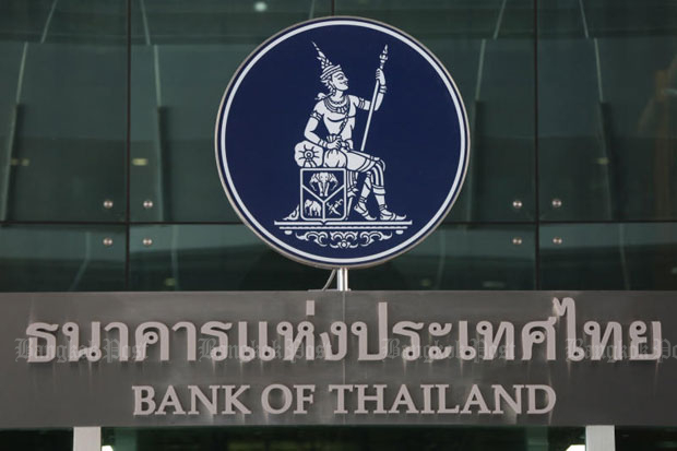 The International Monetary Fund supports the Bank of Thailand's policy stance as it could bring inflation back to the target. (Bangkok Post photo)