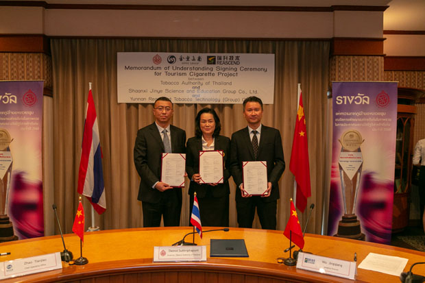 Executives of the Tobacco Authority of Thailand, Shaanxi Jinye Science Education Group and Yunnan Reascend Tobacco Technology Co pose for photos at the MoU signing ceremony in Bangkok on Wednesday. (Tobacco Authority of Thailand photo)