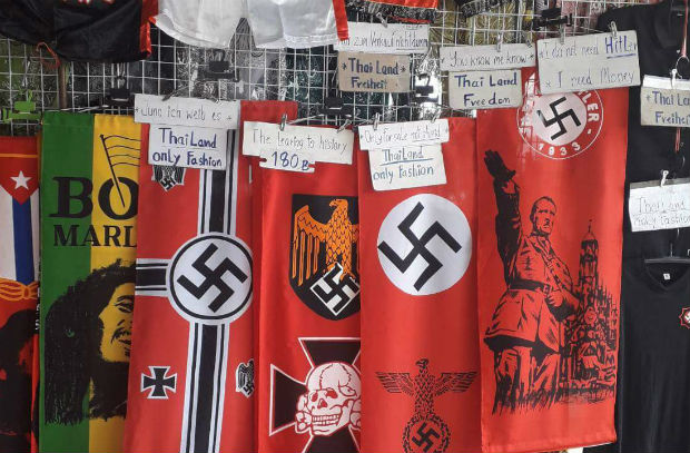 Nazi paraphernalia is displayed by a vendor in Pattaya. (Photo by Chaiyot Pupattanapong)