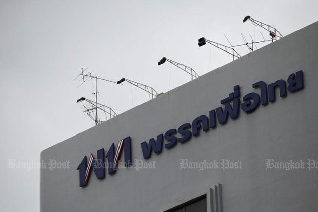 Pheu Thai headquarters. The party says it is the target of attempts to lure former MPs into the fold of