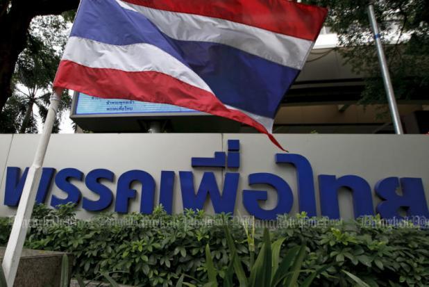 Pheu Thai is the
