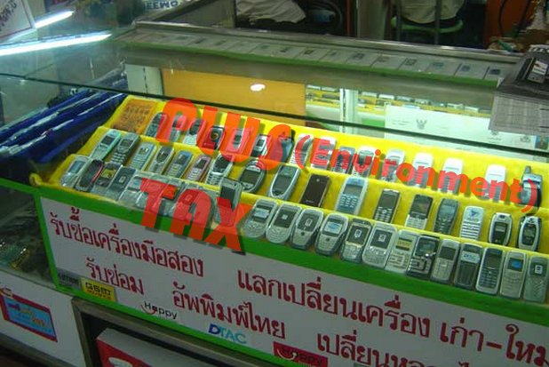 A Revenue Department official recommends a new Environment Tax on all products with the potential of later becoming e-waste or plastic pollutant. (File photo)