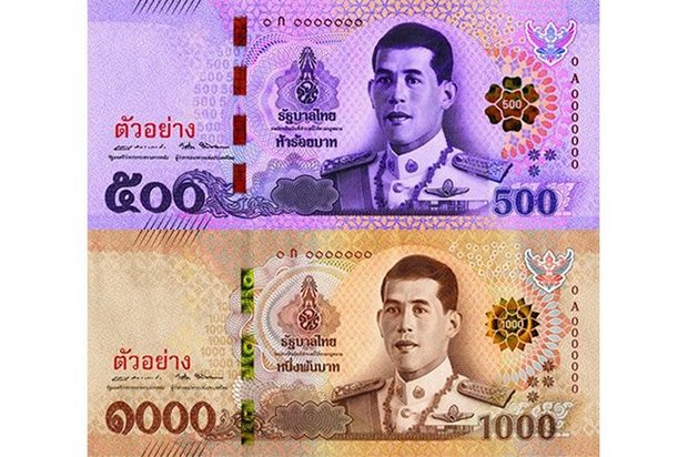 The Bank of Thailand will release a new 'Series 17' set of banknotes on July 28 to mark the 66th birthday of His Majesty the King. (Photos via Bank of Thailand)