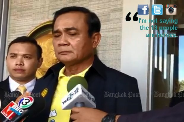 Prime Minister Prayut Chan-o-cha won't take sides but has asked online commenters and trolls to stop 'injecting drama' into the saga of the rescue of the Wild Boars. (Post Today photo)