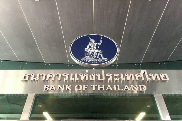 The Monetary Policy Committee has confirmed it intends to raise the benchmark interest rate that hasn't changed for more than three years. (File photo)