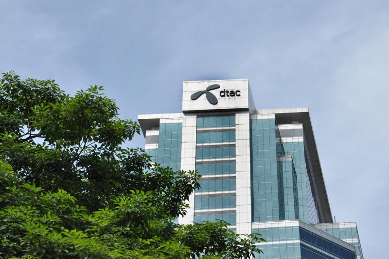 Total Access Communication Plc (DTAC) see its profits slip 76% in the three months ending in June. (DTAC photo)