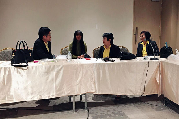 Ms Wipha (second from left) at the briefing on Wednesday. (Photo from Tikky CM Peo Facebook)