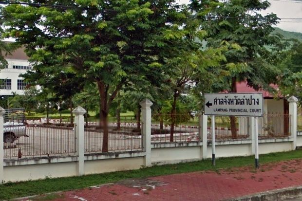 Lampang judges cancelled a 'request' for an ex-village head to come in for questioning and issued an arrest warrant for the rape that led to a painful suicide. (Photo via Google Maps)