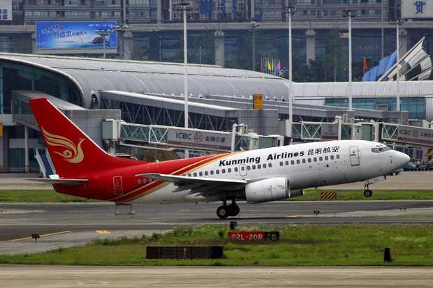 Kunming Airlines is a subsidiary of Shenzhen Airlines and flies to about 40 domestic destinations in China. (Creative Commons via Wikipedia)