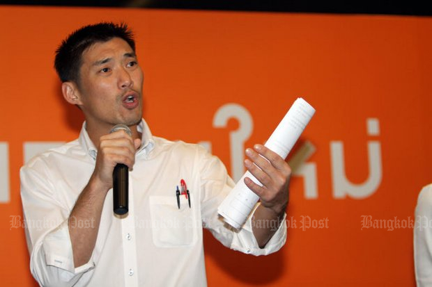 Thanathorn Juangroongruangkit speaks at the Future Forward Party's first meeting where he was elected party leader at Thammasat University on May 27. (Photo by Apichit Jinakul)