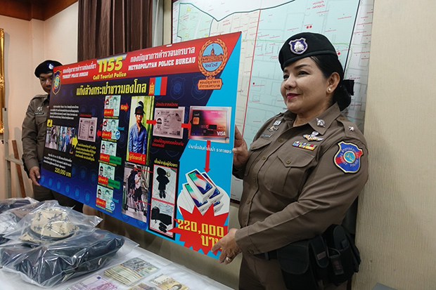 Tourist police show a chart displaying the arrest of three Mongolian pickpocketers during a media briefing on Thursday. (Tourist Police Division photo)