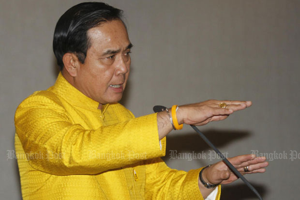 Prime Minister Prayut Chan-o-cha wants to see a new ministry overseeing R&D and innovation set up before the next election.