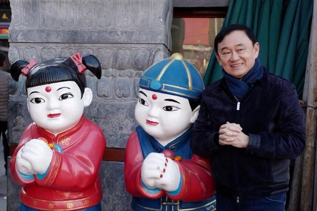 Thaksin Shinawatra poses for a photo in China. The Supreme Court's Criminal Division for Political Office Holders will begin a trial in absentia on Friday. (Photo via Instagram)
