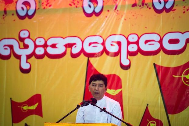 Min Ko Naing, former political prisoner, gives a speech during the 8888 uprising 30th anniversary ceremony at the University of Yangon on Wednesday. (AFP  photo)