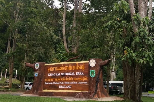 Come Sunday at Khao Yai and every other national park: No one-use (supermarket) plastic bags and no styrofoam trays. (Photo via Google Street View)