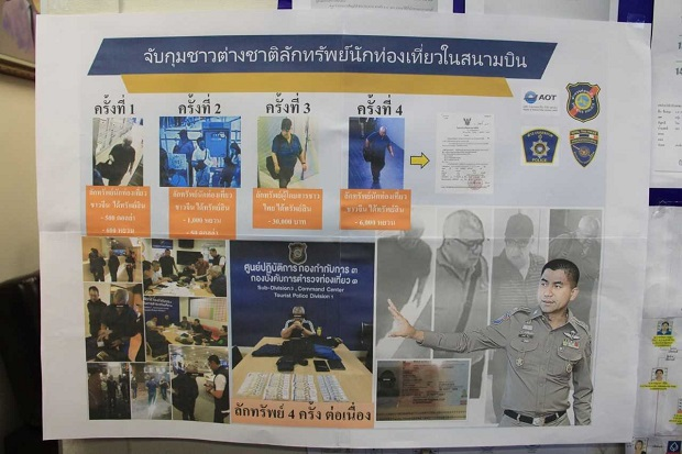 Pol Maj Gen Surachate Hakparn, deputy chief of Tourism Police Bureau, shows photos of an airport theft suspect taken from CCTV cameras, during a press conference after the arrest of Juan Carlos Yanez Miranda at Suvarnabhumi airport. (photo by  Sutthiwit Chayutworakan)
