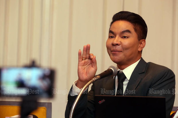 Prasit Srisuwan insists on his innocence in the B797m bitcoin theft case at a press conference in Bangkok on Monday. He has been summonsed by police to answer a fraud charge. (Photo by Weerawong Wongpreedee)