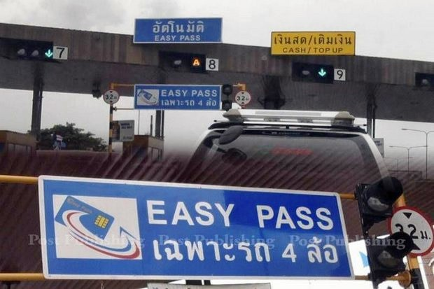 Easy Pass users get 10% off at Asok toll