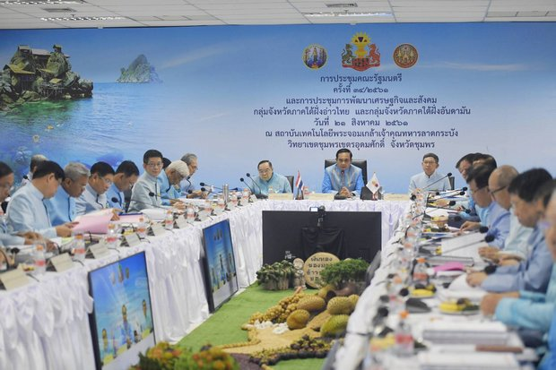 Meeting in Chumphon, the cabinet approved projects to cost at least ฿328.5 billion, including a 'Southern Economic Corridor' and a new east-west railway. (Photo courtesy Government House)