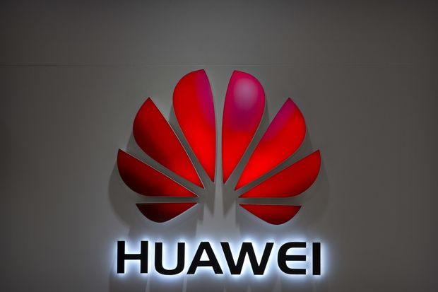 In this July 4, 2018 photo, the Huawei logo is seen at a Huawei store at a shopping mall in Beijing. (AP photo)
