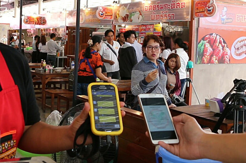 The ceiling for free money transfers via PromptPay will jump from 5,000 to 2 million baht in the future. (Photo by Chakkrapan Natanri)
