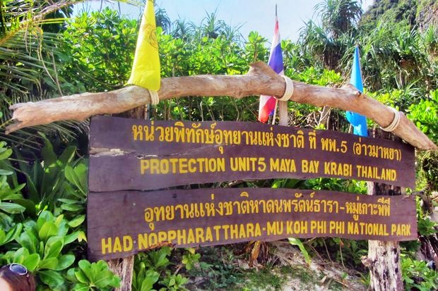 Hat Noppharat Thara-Mu Koh Phi Phi Marine National Park in Krabi province will be the first to require tickets purchased in advance. (File photo)