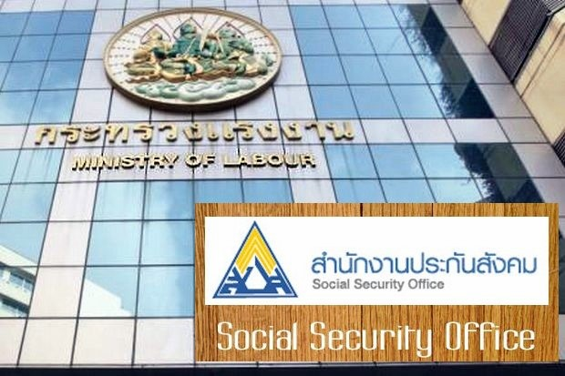 Mandatory Social Security Fund payments, based on salary, will rise as much as 35%, but the Labour Ministry promises that benefits will also go up.