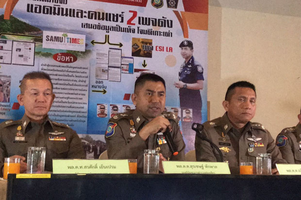 Pol Maj Gen Surachat Hakparn (centre) holds a press conference to update legal action related to the claimed rape case on Koh Tao, Surat Thani province, on Thursday evening. (Photo by Supapong Chaolan)