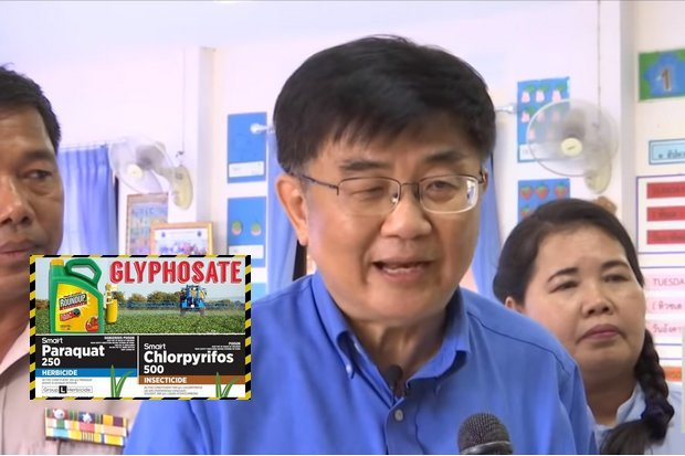 Sakchai Kanjanawatana of the National Health Security Office says 5,000 people have sought treatment for over-exposure to these three toxic farm chemicals. (Screen cap via NewsNBT Thailand)