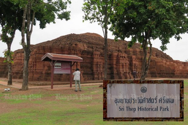 The Phetchabun site dates back some 2,500 years to Ban Chiang days, with details to be submitted to Unesco, seeking status as a World Heritage Site. (Bangkok Post file photo)