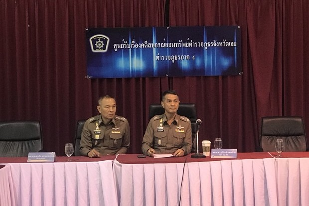 Pol Maj Gen Rungroj Sangkham, deputy chief of staff, along with Pol Maj Gen Surachai Soadajakupdip at Tuesday's meeting of the Region 4 investigative committee into the  Loei Provincial Cooperative Savings Bank case. (Photo: Police Region 4)