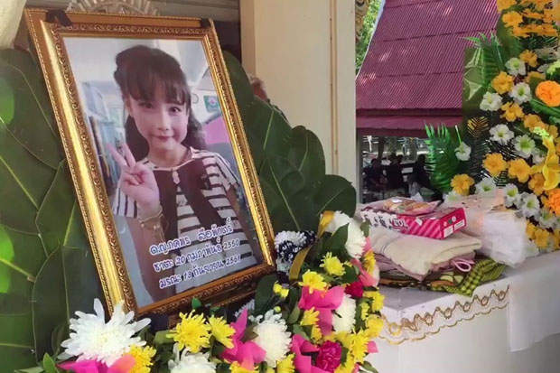 The picture of Pakaporn 'View' Luepak, 11, is placed for her funeral at Wat Ban Nong in tembon Taluk of Sapphaya district, Chai Nat, on Monday evening. (Photo by Chudate Seehawong)