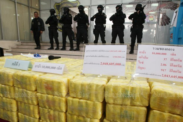 Drugs worth billions, seized in just three busts, were displayed at the Narcotics Suppression Bureau outside the Government Complex. (Photo by Apichit Jinakul)