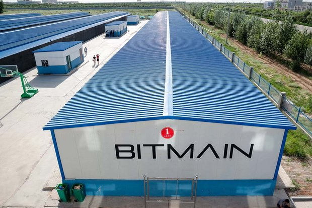 Bitmain of China is the world's largest bitcoin miner, producing roughly half of the world's supply. (Photo provided)