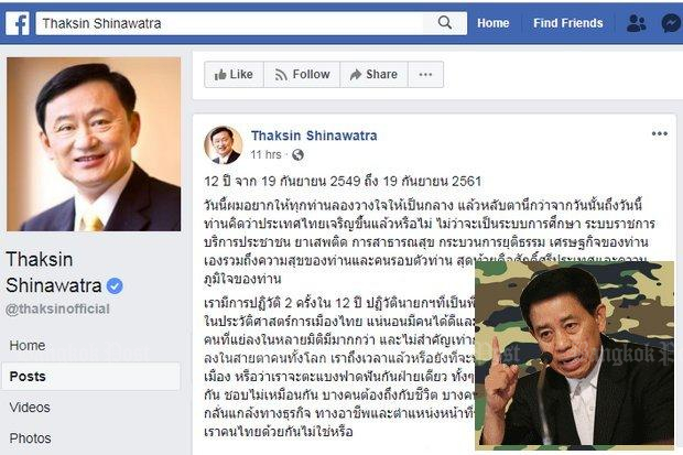 Thaksin's Facebook post on the 12th anniversary of the coup that overthrew his government brought fast military counter-attack by government spokesman Lt Gen Sansern Kaewkamnerd (inset).